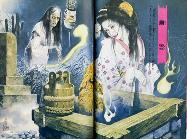 book monsters japanese illustrated of